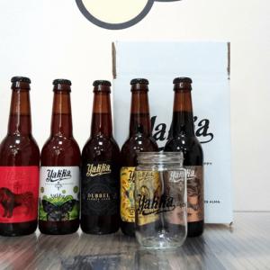 Pack-de-cervezas-Yakka
